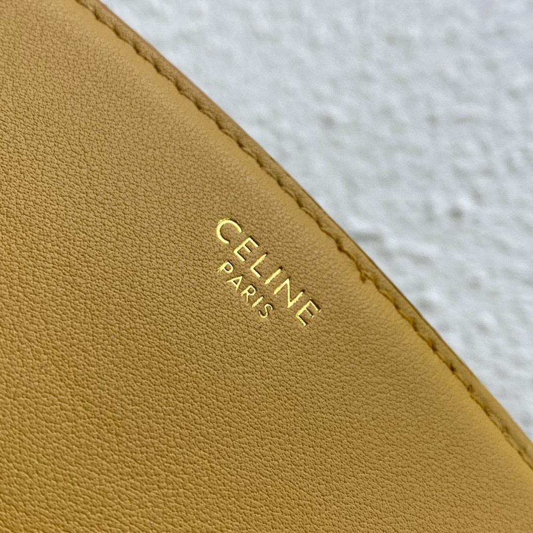 【P2100】Celine包包官网 思琳195543平纹黄色Soft16小号单肩女包